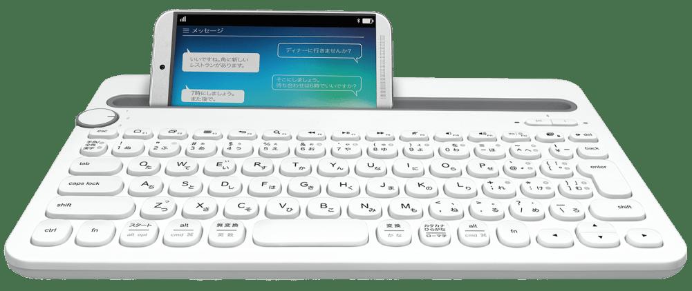 K480ホワイト マルチデバイス キーボード