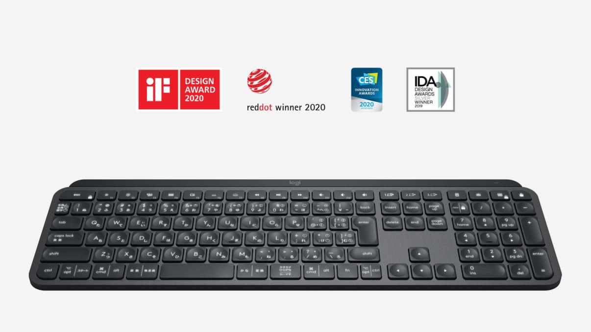 MX keysワイヤレス キーボード