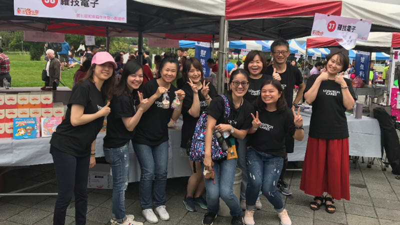 Taiwan Welfare Committee Logitech Volunteers